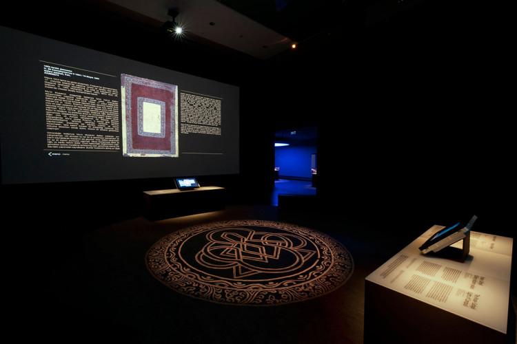 museo-de-los-tesoros-de-aga-khan-estambul